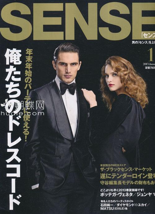 SENSE (センス) January 2013