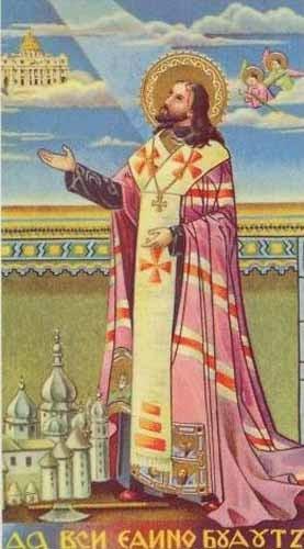 Frase San Josafat