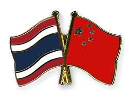 calidad china thai camisetas