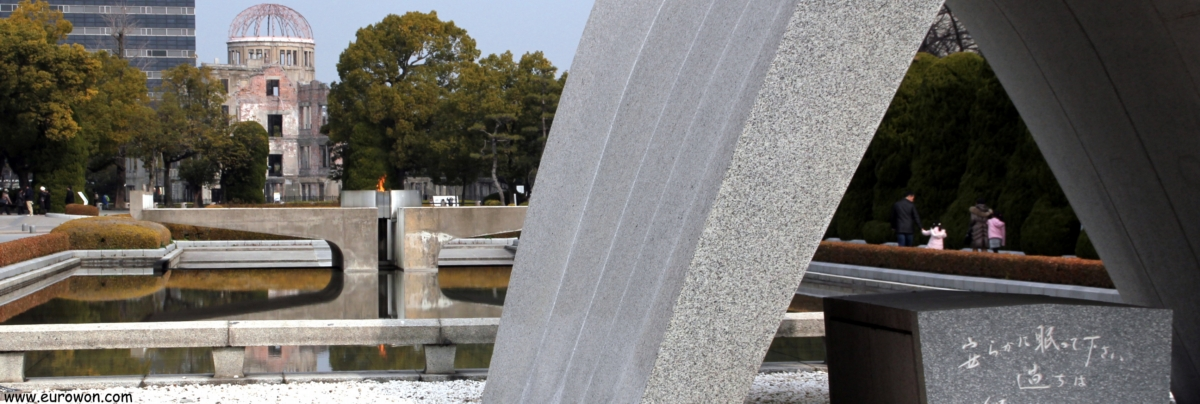 Parque de la Paz de Hiroshima