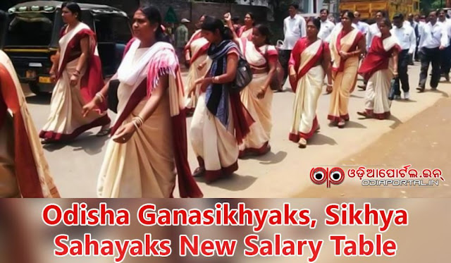 Odisha Government hikes salary for 63,000  Ganasikhyaks and 22,000 Sikhya Sahayaks. Below is the new salary scheme table. odisha school teachers salary hikes, incresed, new salary scheme 2016, odisha, epf, gpf details