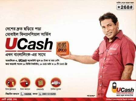 UCash-at-Banglalink-Open-Account-Get-Bonus