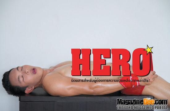 HERO023 005 Hero   Thai Magazine Naked Asian Cock