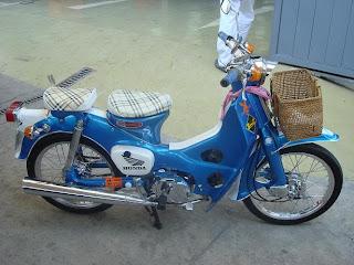 มอเตอร์ไซค์ Honda C