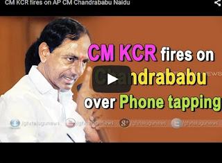 CM {KCR} fires on AP CM #Chandrababu Naidu ~ Gtv Telugu News