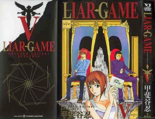 Manga Liar Game de Shinobu Kaitani terminará en Enero