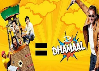 Double Dhamaal Wallpapers, Photos, Images