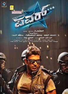 Power (2014) Kannada Movie Poster