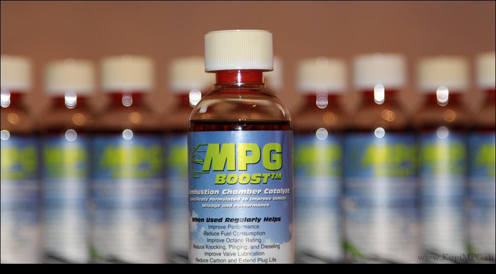 Купить MPG Boost