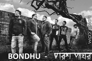 Parash Pathar Bangla Band