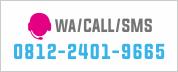 Pesan via WA/SMS
