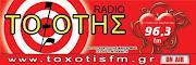 Ραδιοφωνικός Σταθμός Ράδιο Τοξότης