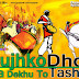 Tujhko Na Dekhu To Dhol Tasha Dance Mix - Dj Rohit 9890358074