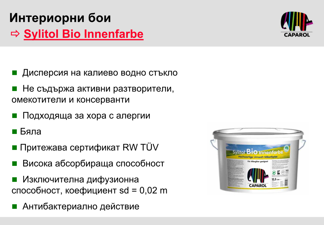 caparol paints enamels protection of buildings bg shop silitol bio innenfarbe caparol varna. Black Bedroom Furniture Sets. Home Design Ideas