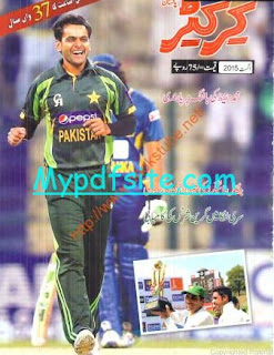 Cricketer Magazine August 2015