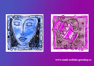 Мужчина Дева женщина Водолей совместимость - http://www.znaki-zodiaka-goroskop.ru/