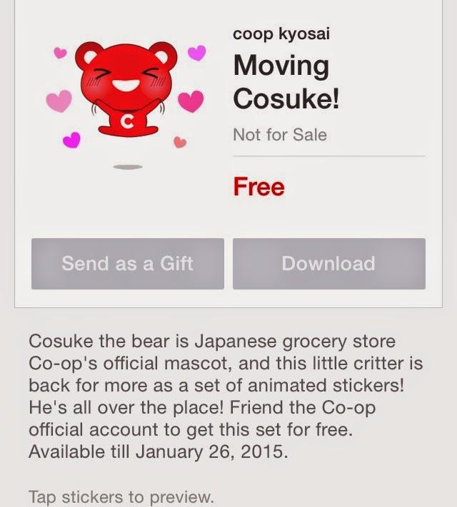 Moving Cosuke!