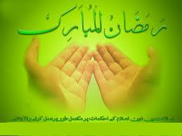 free islamic beautiful dua image