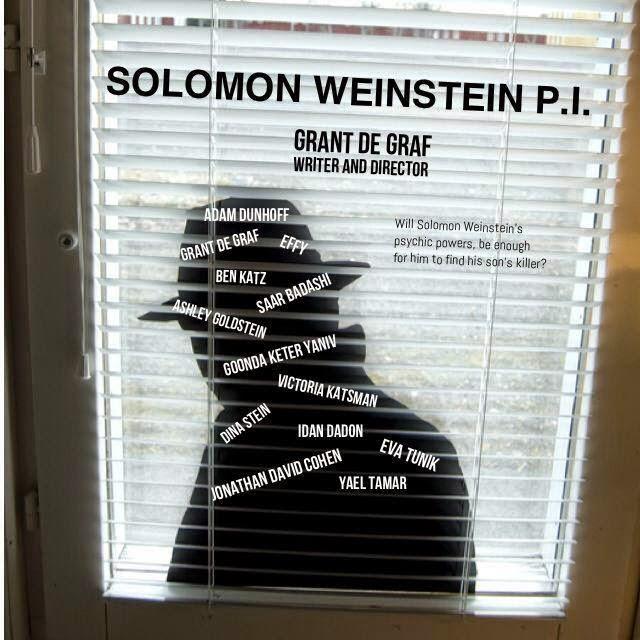 Solomon P.I.