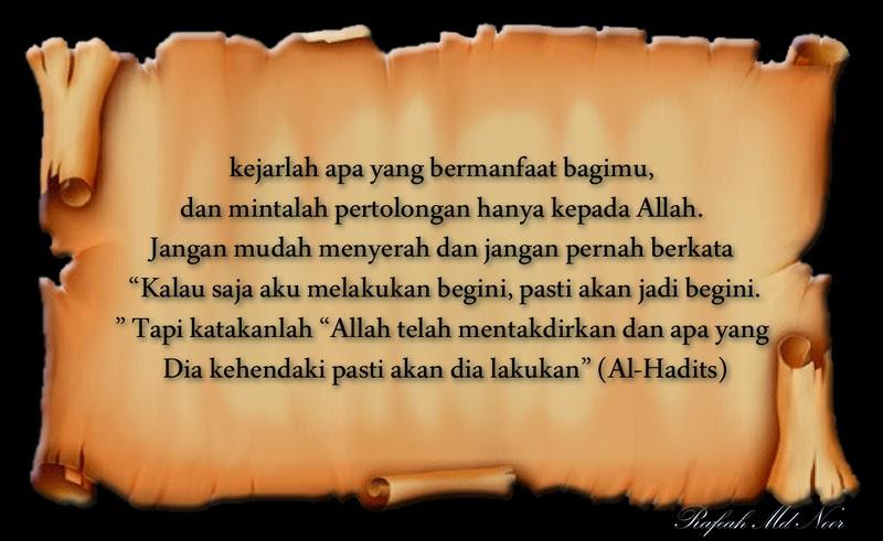 Kata mutiara nabi muhammad