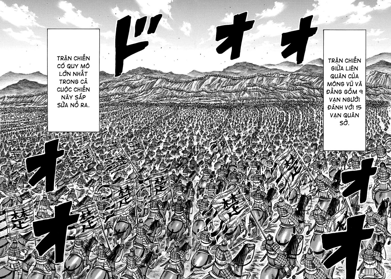Kingdom – Vương Giả Thiên Hạ (Tổng Hợp) chap 278 page 9 - IZTruyenTranh.com