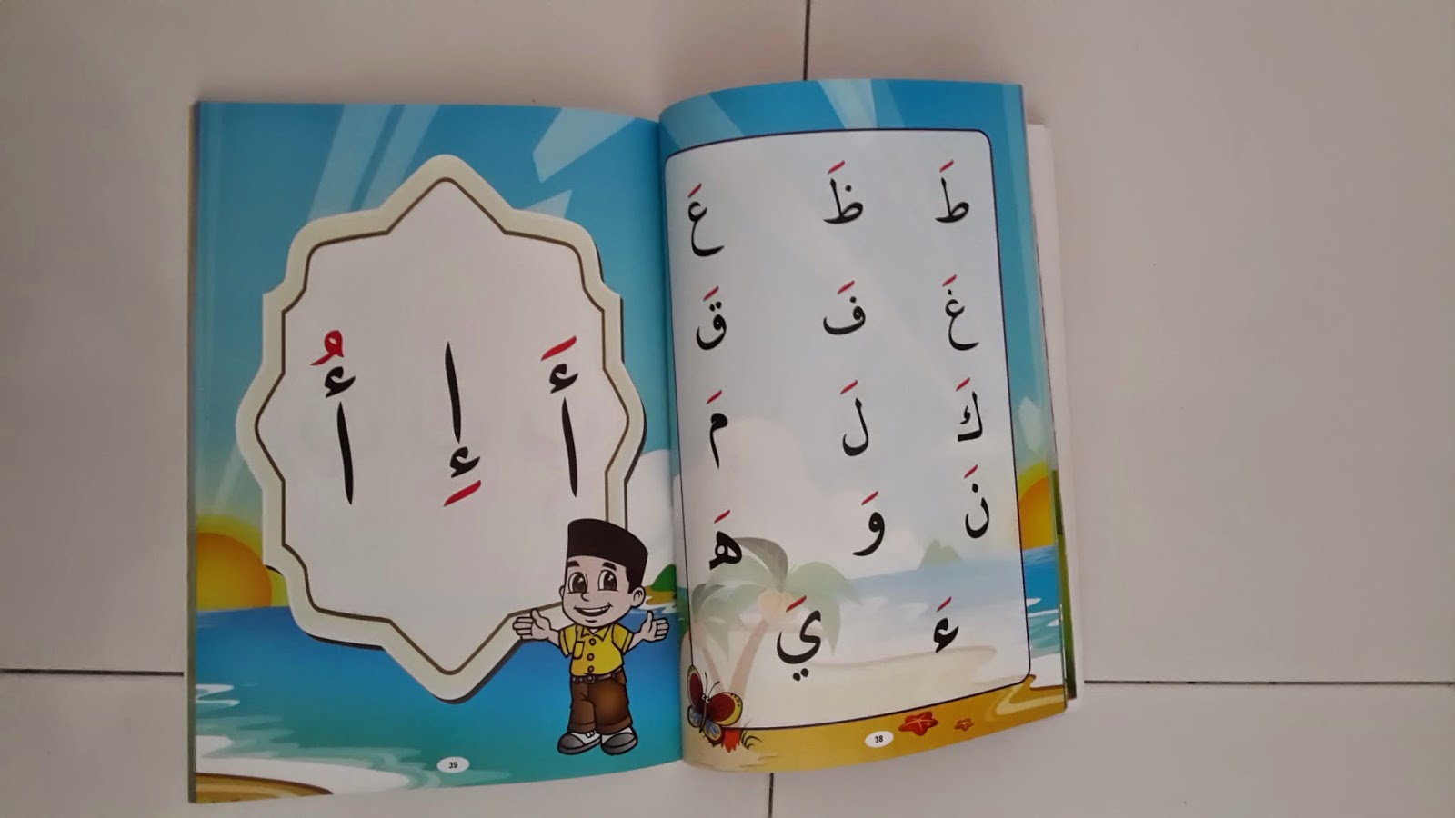 buku alif ba ta
