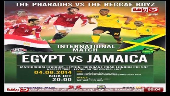 مشاهدة مباراة مصر وجامايكا بث مباشر مجانا 4-6-2014 علي بي ان سبورت Egypt vs Jamaica