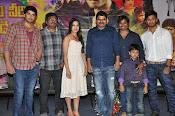 Veeri veeri Gummadi Pandu trailer launch-thumbnail-8