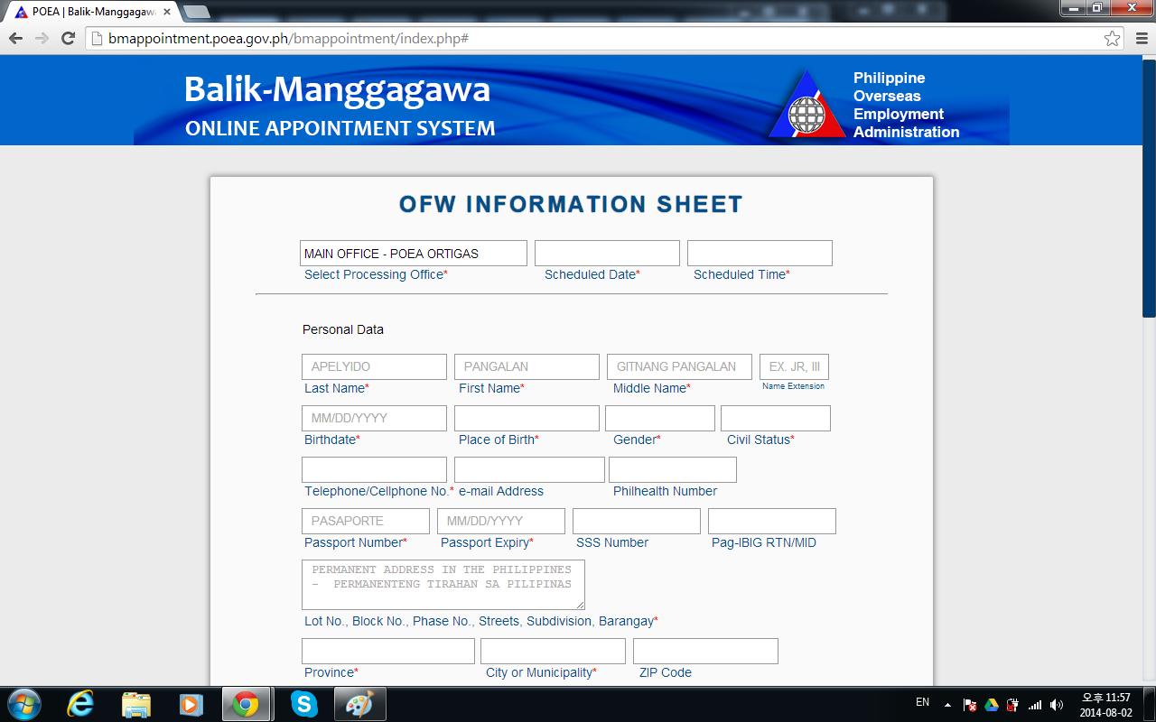 information system for manggagawa ni mang