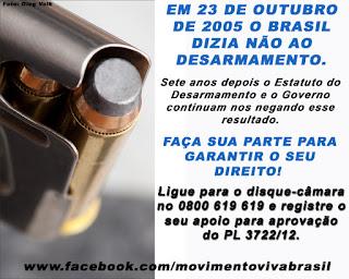 Em 23 de Outubro de 2005 o Brasil dizia não ao Desarmamento