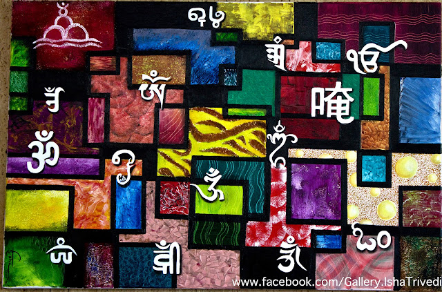 "OM IN DIFFERENT LANGUAGES painted by ISHA TRIVEDI ""Isha Trivedi"""