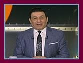 - برنامج مساء الأنوار مع مدحت شلبى حلقة الأربعاء 22-3-2017
