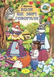 Кз токарівська сільська бібліотека