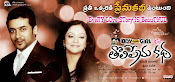 Boy Meets Girl Tholiprema katha movie wallpapers-thumbnail-20