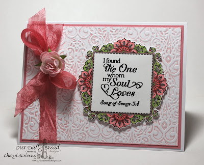 Our Daily Bread Designs, Ornate Borders and Flower, Love Scriptures, ODBD Custom Ornate Borders and Flower Die Set, Cheryl Scrivens