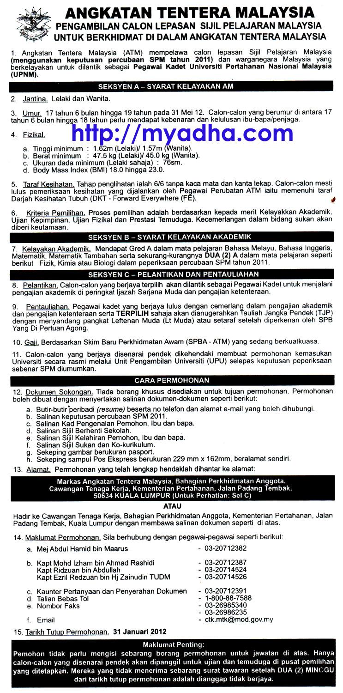 iklan pengambilan calon lepasan spm untuk dilantik sebagai pegawai