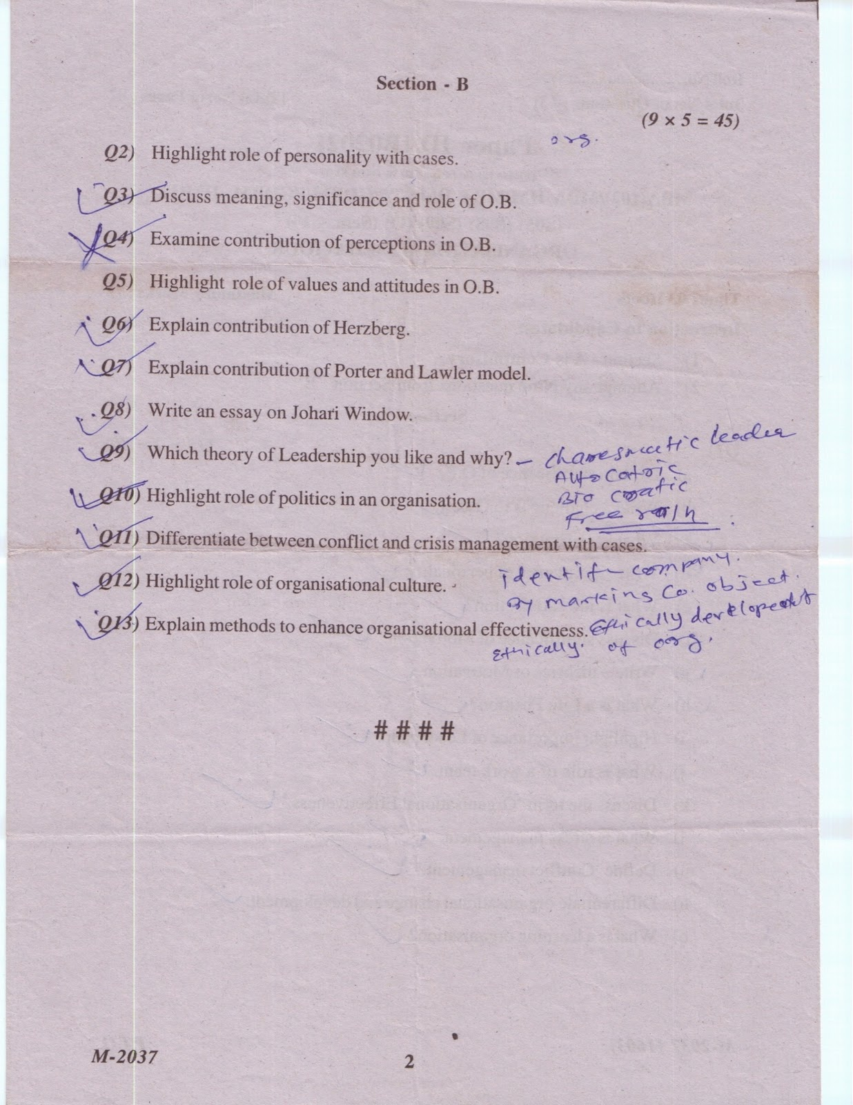 sumit manwal  question paper for mba hm organisational behaviour yr 2010