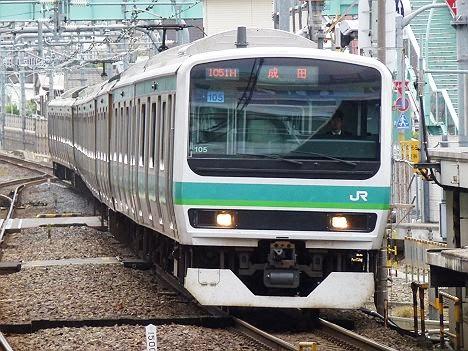 常磐線快速 成田行き E231系