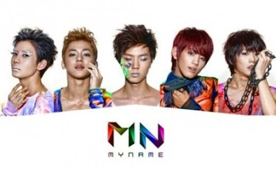 MYNAME Message colorful teasers