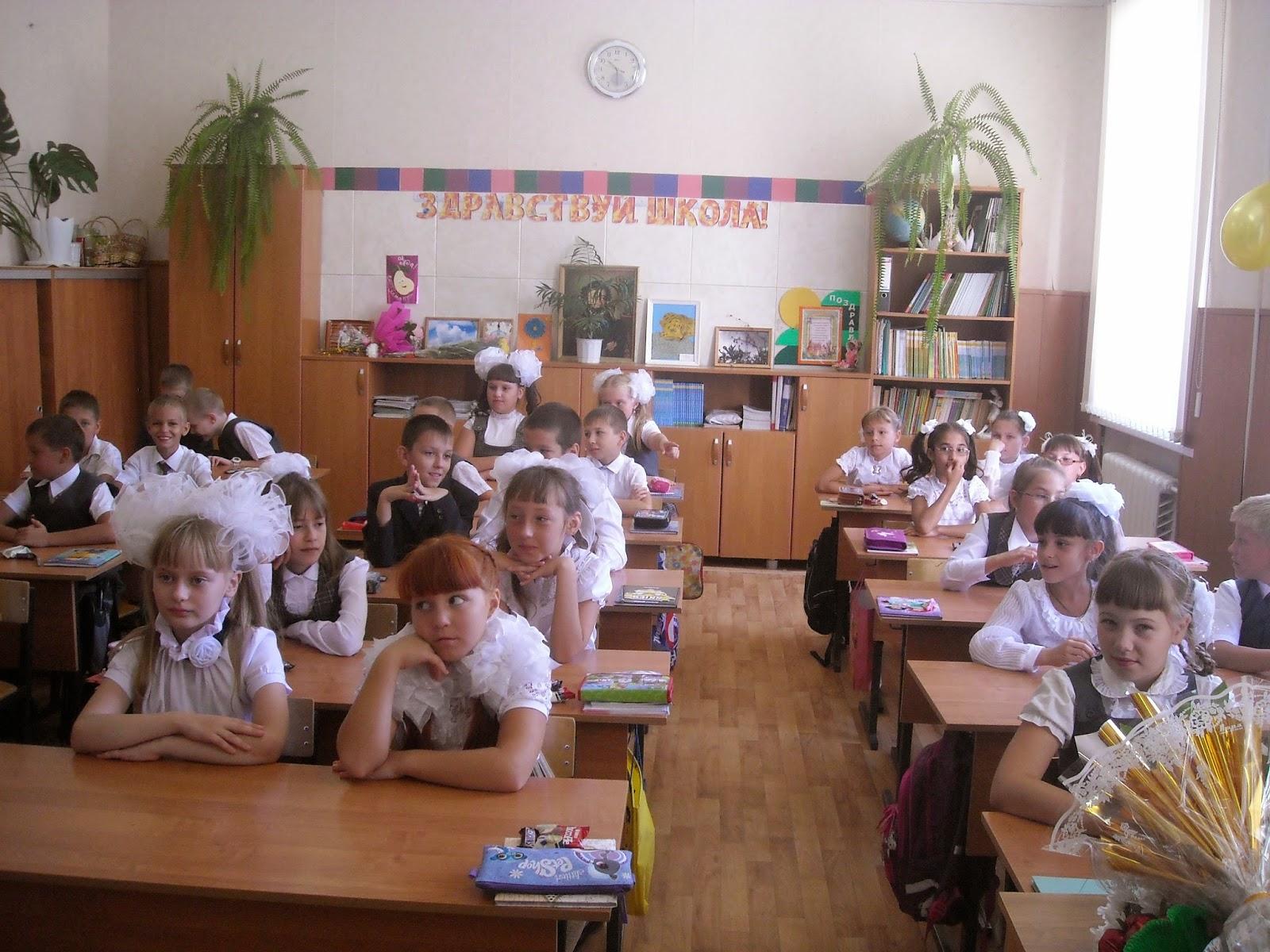 день знаний 4 класс сценарий презентация