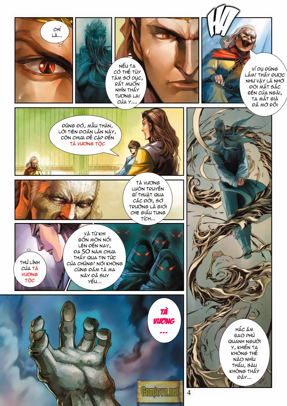 Thần Binh Tiền Truyện 4 - Huyền Thiên Tà Đế chap 3 - Trang 4