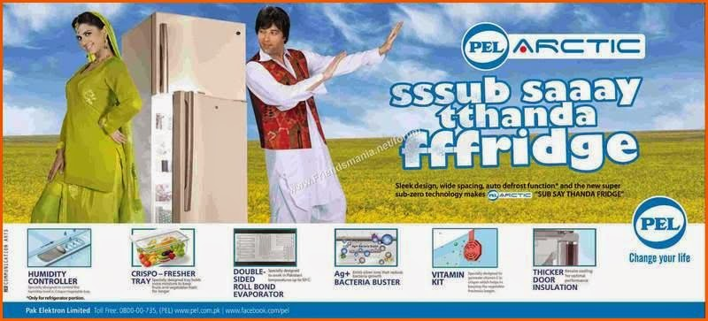 "PEL Arctic SUB SAYTHANDA FRIDGE in Pakistan Sleek design, wide spacing, auto defrost function* and the new super sub-zero technology makes ""SUB SAYTHANDA FRIDGE"