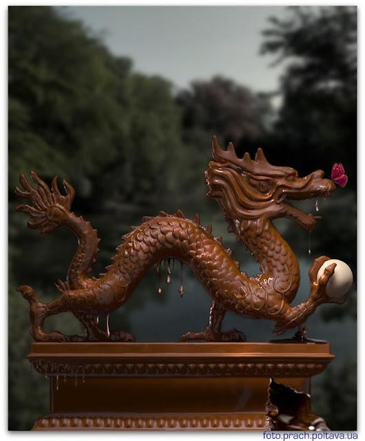 Шоколадный дракон