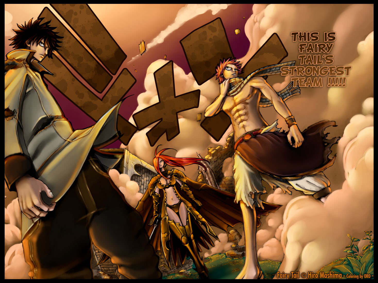 http://3.bp.blogspot.com/-BHK9dkpf3K0/TiL-Jas4c1I/AAAAAAAABlg/NpW6xQembWg/s1600/Fairy_tail_the_strongest_team_by_Gandaresh.jpg