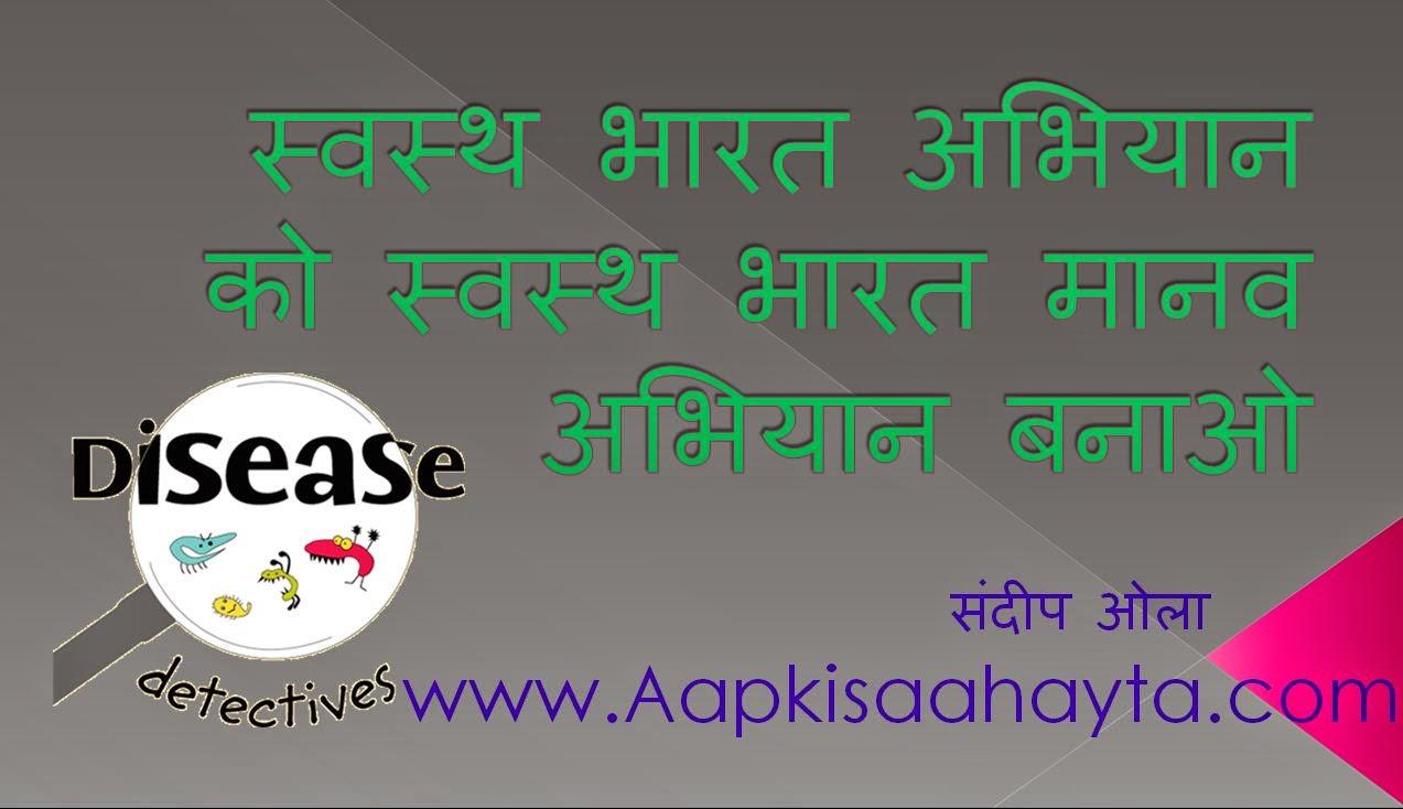 www.aapkisaahayta.com