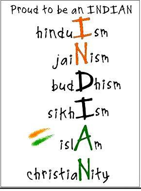 India Against Corruption: Proud to be an INDIAN I Am Proud To Be An Indian Wallpapers