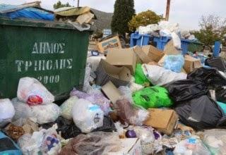 ΕΔΣΝΑ: Να ακυρωθεί άμεσα η παράνομη απόφαση μεταφοράς απορριμμάτων του Δήμου Τρίπολης στο ΧΥΤΑ Φυλής