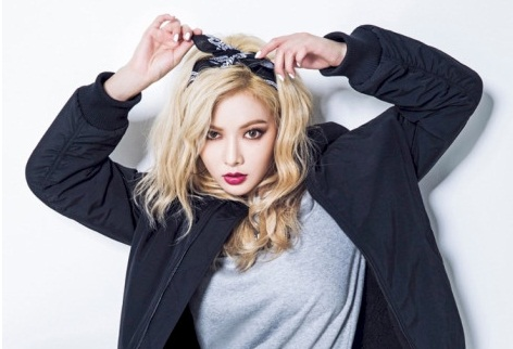 Hyuna 2014 Photoshoot