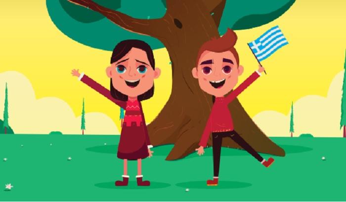 Εκμάθηση Ελληνικών
