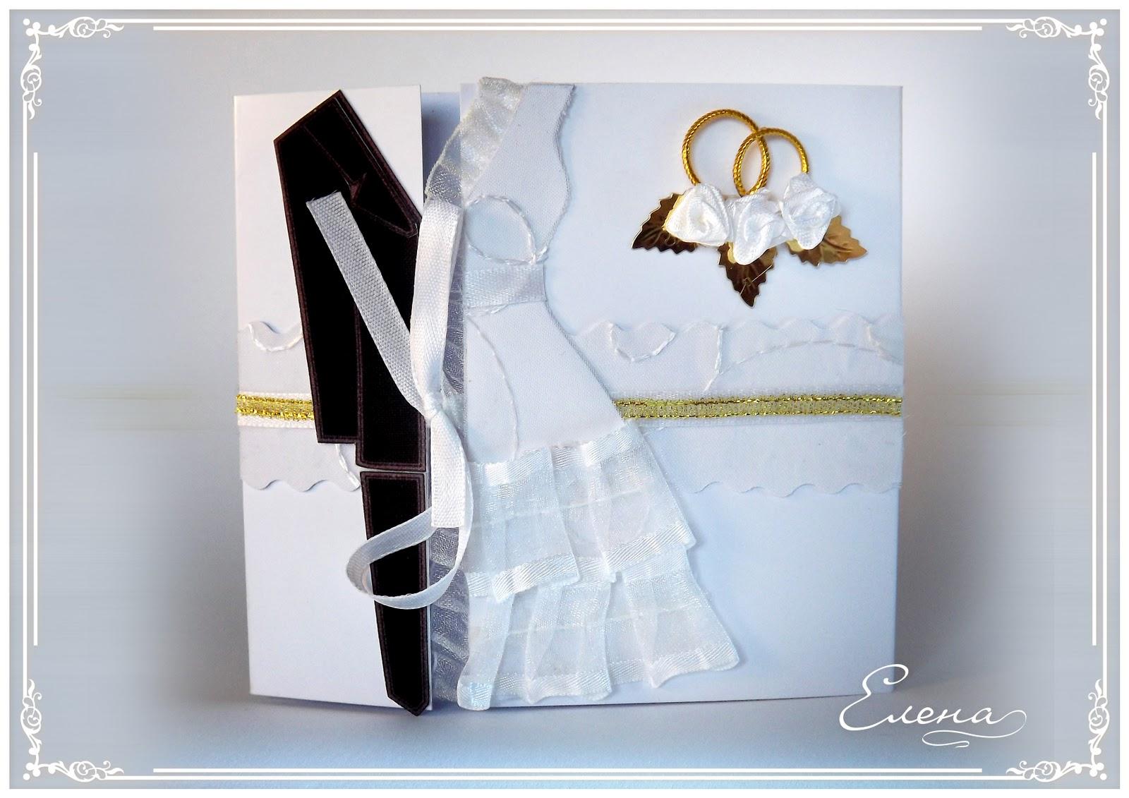 Открытки ручной работы с днем свадьбы 97